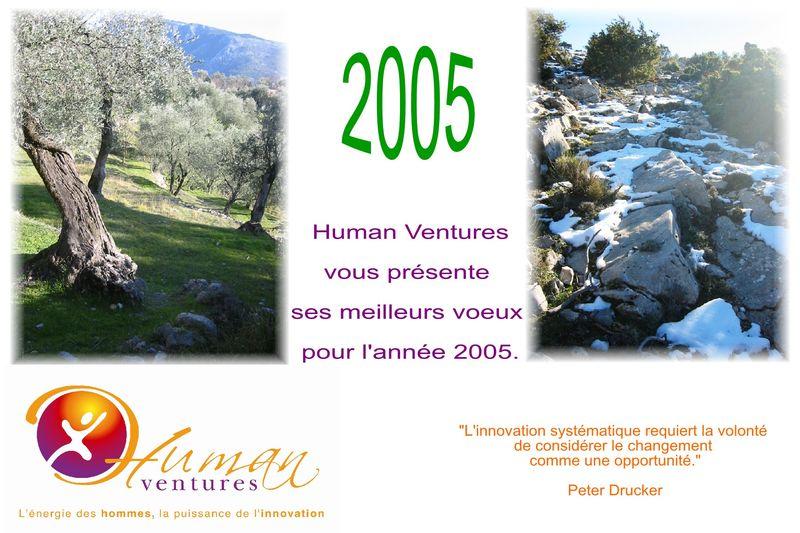 Human Ventures vous présente ses meilleurs voeux pour 2005